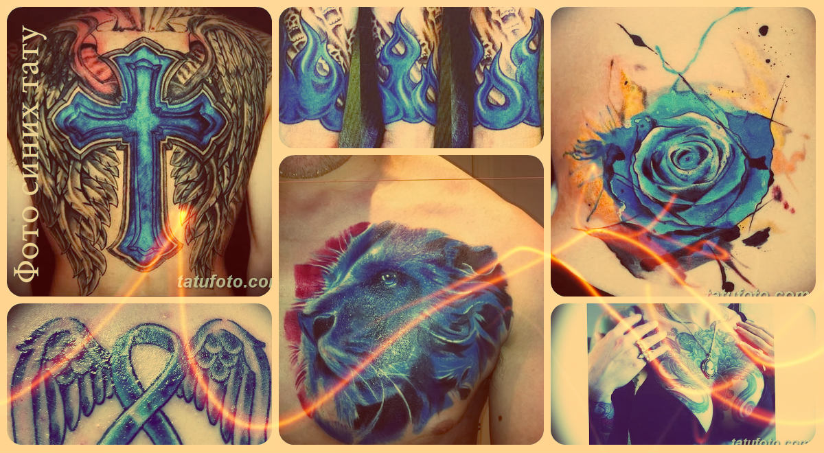 Фото синих тату - коллекция готовых примеров татуировки