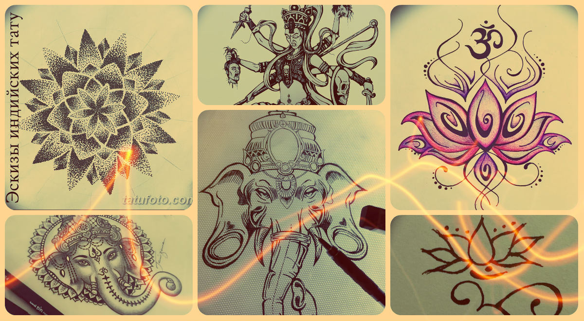 Эскизы индийских тату - коллекция интересных рисунков для татуировки