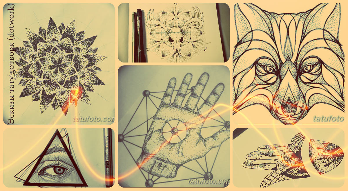 Эскизы тату дотворк (dotwork) - картинки для тату в стиле дотворк