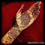 фото Мехенди на предплечье от 28.10.2017 №150 - Mehendi on the forearm - tatufoto.com