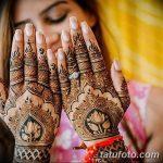 фото Символы мехенди от 24.10.2017 №023 - Mehendi symbols - tatufoto.com