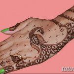 фото Символы мехенди от 24.10.2017 №080 - Mehendi symbols - tatufoto.com