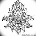 фото Символы мехенди от 24.10.2017 №096 - Mehendi symbols - tatufoto.com