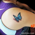 фото Синие тату от 18.10.2017 №026 - Blue Tattoos - tatufoto.com