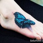 фото Синие тату от 18.10.2017 №063 - Blue Tattoos - tatufoto.com