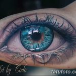 фото Синие тату от 18.10.2017 №140 - Blue Tattoos - tatufoto.com