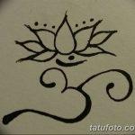 фото Эскизы индийских тату от 09.10.2017 №012 - Sketches of Indian tattoos - tatufoto.com