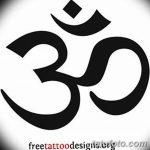 фото Эскизы индийских тату от 09.10.2017 №020 - Sketches of Indian tattoos - tatufoto.com