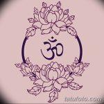 фото Эскизы индийских тату от 09.10.2017 №060 - Sketches of Indian tattoos - tatufoto.com