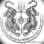 фото Эскизы индийских тату от 09.10.2017 №088 - Sketches of Indian tattoos - tatufoto.com