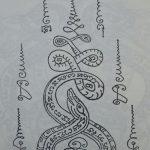 фото Эскизы индийских тату от 09.10.2017 №109 - Sketches of Indian tattoos - tatufoto.com