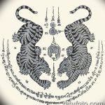 фото Эскизы индийских тату от 09.10.2017 №126 - Sketches of Indian tattoos - tatufoto.com