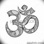 фото Эскизы индийских тату от 09.10.2017 №162 - Sketches of Indian tattoos - tatufoto.com