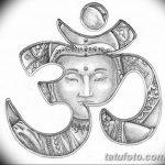 фото Эскизы индийских тату от 09.10.2017 №181 - Sketches of Indian tattoos - tatufoto.com