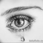 фото Эскизы тату слеза под глазом от 10.10.2017 №011 - Sketches of a tear - tatufoto.com
