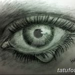 фото Эскизы тату слеза под глазом от 10.10.2017 №085 - Sketches of a tear - tatufoto.com