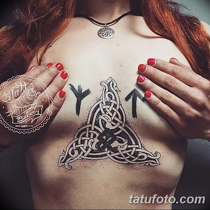 фото татуировка триксель от 23.10.2017 №054 - triksel tattoo - tatufoto.com
