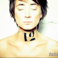 Татуировки Земфиры