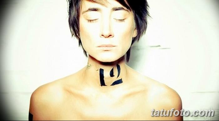 фото татуировок земфиры от 12.10.2017 №014 - photos of tattoos - tatufoto.com