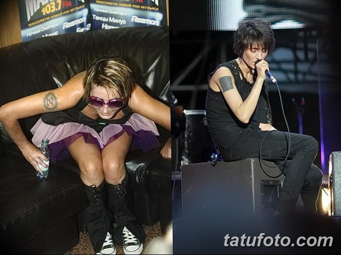 фото татуировок земфиры от 12.10.2017 №021 - photos of tattoos - tatufoto.com