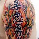 фото тату бамбук от 18.10.2017 №052 - tattoo bamboo - tatufoto.com