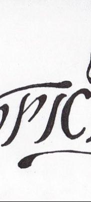 фото тату знак зодиака Козерог от 21.10.2017 №001 – tattoo sign of the zodiac Capricorn