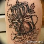 фото тату песочные часы от 21.10.2017 №013 - tattoo hourglass - tatufoto.com
