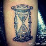 фото тату песочные часы от 21.10.2017 №088 - tattoo hourglass - tatufoto.com