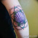 фото тату раковина от 07.10.2017 №048 - tattoo shell - tatufoto.com