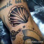 фото тату раковина от 07.10.2017 №098 - tattoo shell - tatufoto.com