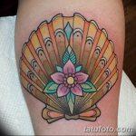 фото тату раковина от 07.10.2017 №110 - tattoo shell - tatufoto.com
