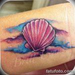 фото тату раковина от 07.10.2017 №113 - tattoo shell - tatufoto.com