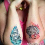 фото тату раковина от 07.10.2017 №124 - tattoo shell - tatufoto.com