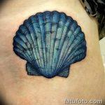 фото тату раковина от 07.10.2017 №131 - tattoo shell - tatufoto.com