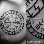 фото тату славянские обереги от 10.10.2017 №024 - atu Slavic amulets - tatufoto.com