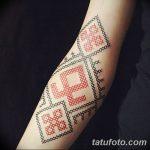 фото тату славянские обереги от 10.10.2017 №042 - atu Slavic amulets - tatufoto.com