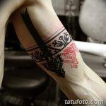 фото тату славянские от 08.10.2017 №091 - Slavic Tattoos - tatufoto.com