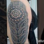 фото тату славянские от 08.10.2017 №096 - Slavic Tattoos - tatufoto.com