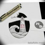 фото эскизы тату дотворк от 10.10.2017 №094 - sketches tattoo dotwork - tatufoto.com