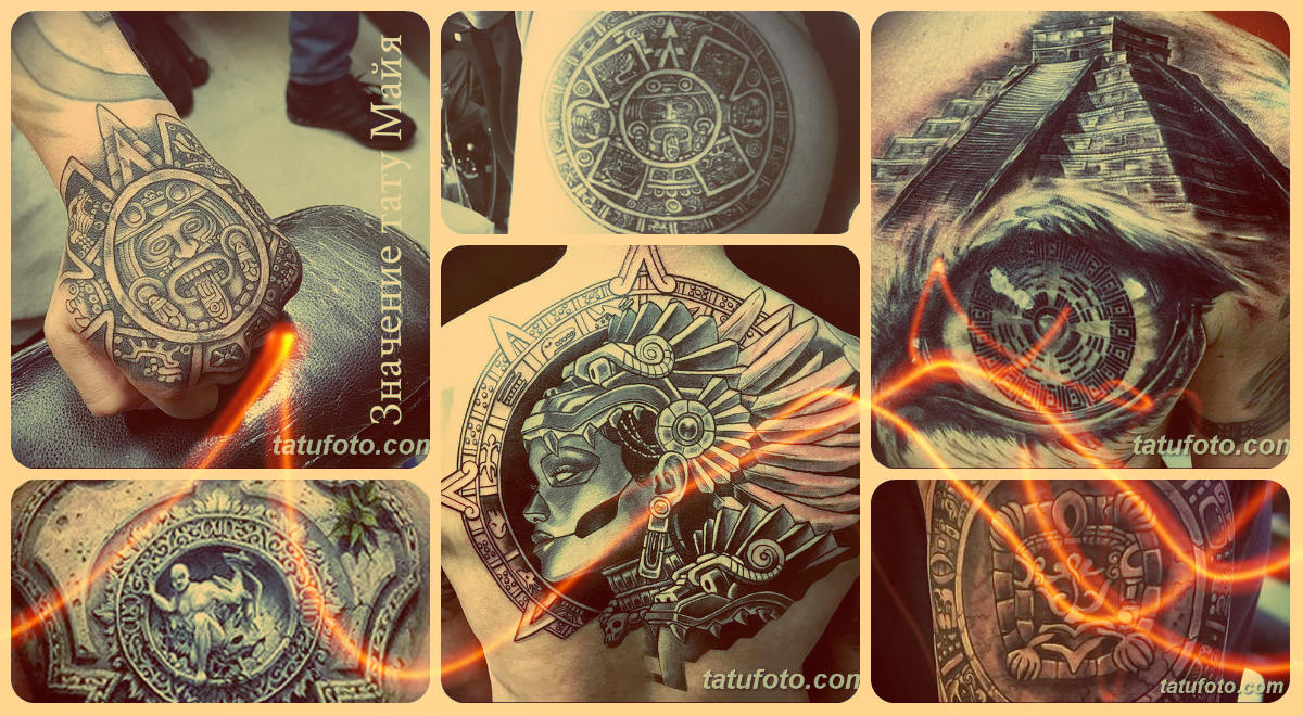Значение тату Майя - фото примеры интересных рисунков готовых татуировок
