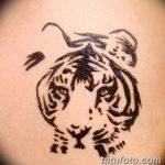 фото Мехенди тигр от 10.11.2017 №004 - Mehendi Tiger - tatufoto.com