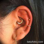 фото Пирсинг уха от 20.11.2017 №095 - Ear piercing - tatufoto.com