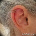 фото Пирсинг уха от 20.11.2017 №104 - Ear piercing - tatufoto.com