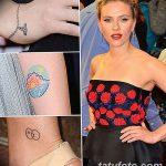 фото Тату Скарлетт Йохансон от 10.11.2017 №004 - Scarlett Johansson Tatto - tatufoto.com