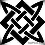 фото эскизы тату сварог от 03.11.2017 №003 - sketches tattoo swarog - tatufoto.com