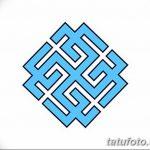 фото эскизы тату сварог от 03.11.2017 №007 - sketches tattoo swarog - tatufoto.com