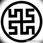 фото эскизы тату сварог от 03.11.2017 №010 - sketches tattoo swarog - tatufoto.com