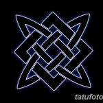 фото эскизы тату сварог от 03.11.2017 №020 - sketches tattoo swarog - tatufoto.com