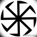 фото эскизы тату сварог от 03.11.2017 №021 - sketches tattoo swarog - tatufoto.com