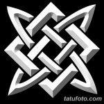 фото эскизы тату сварог от 03.11.2017 №024 - sketches tattoo swarog - tatufoto.com